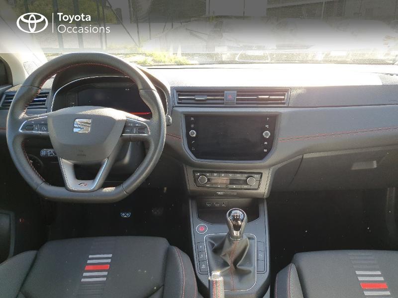 Ibiza 1.5 TSI Evo 150ch Start/Stop FR