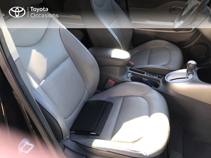 Soul EV EV Ultimate 110ch